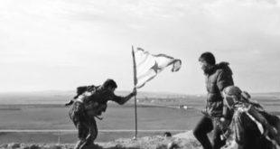 kobane-pyd-bayrak